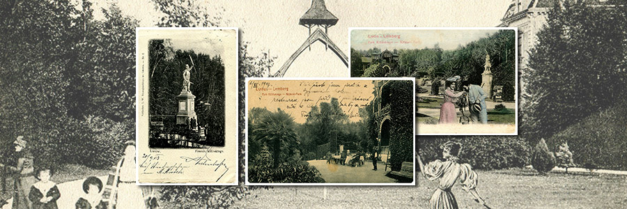 stryiskiy-park