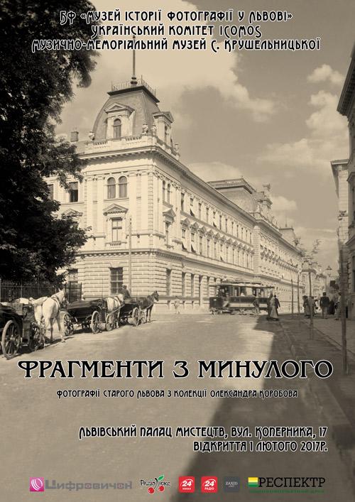 photomuseum4