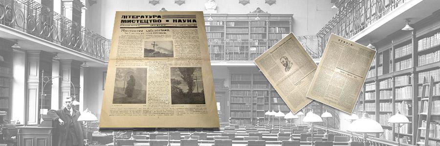 gazeta-vystavka