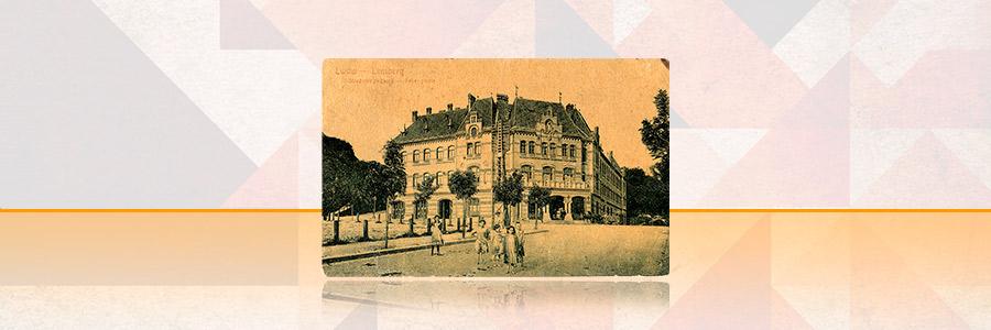 pogegna-stancia-photomuseum-lviv-ua