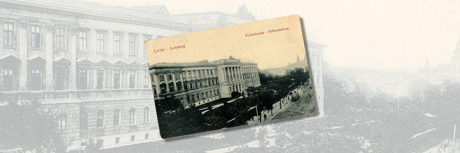 politehnika-lviv-photomuseum