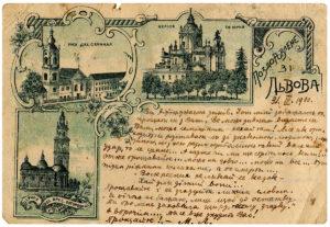 lviv-poshtivka-museum-05