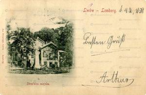 lviv-poshtivka-museum-13