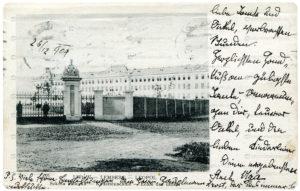 lviv-poshtivka-museum-15