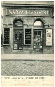 lviv-poshtivka-museum-16