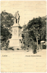 lviv-poshtivka-museum-18