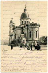 lviv-poshtivka-museum-20