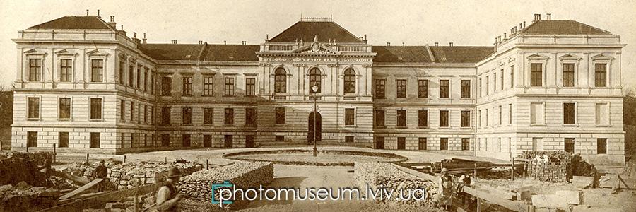 klinika-photomuseum-lviv-ua