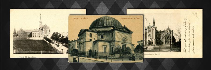 kult-lviv-photomuseum
