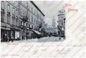 retro-lviv-photo-museum-3