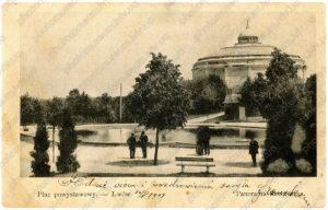 sporudy-lvova-12
