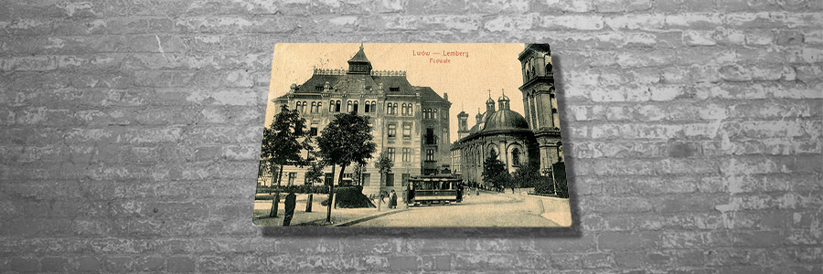 lviv-pidvalna-photomuseum