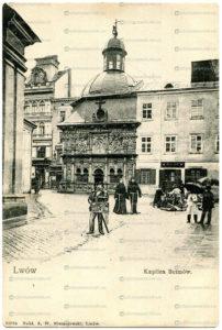 lviv-poshtivka-museum-17