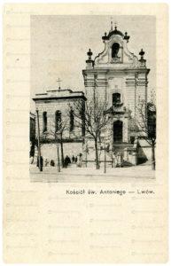 lviv-poshtivka-museum-29