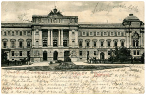 photomuseum-universytet