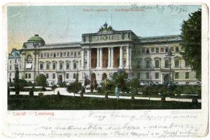 universytet-lviv-photomuseum