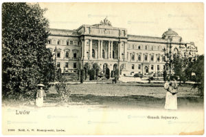 universytet-photomuseum-lviv