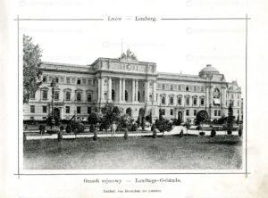 vydannya-2-lviv-02