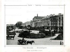vydannya-2-lviv-06