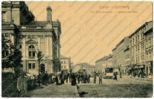 lviv-serce-lvova-08