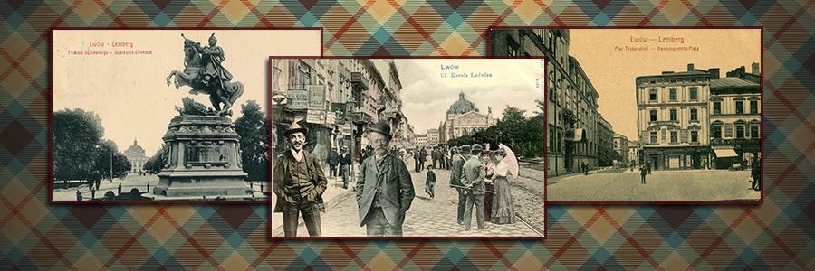 lviv-serce-lvova-museum