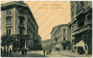 retro-lviv-photo-museum-1