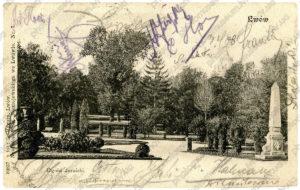 retro-lviv-photo-museum-2