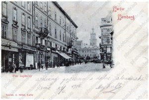 retro-lviv-photo-museum-3