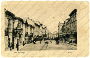 retro-lviv-photo-museum-4
