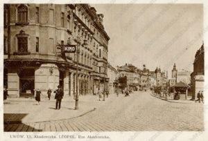 albom-poshtivok-lviv-05