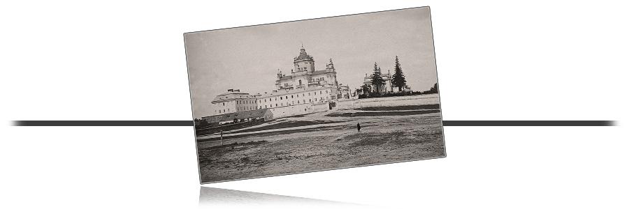 sobor-yura-lviv-photo-museum